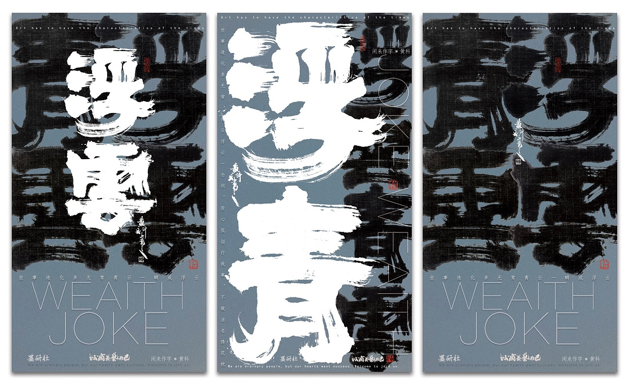 16P Chinese traditional calligraphy brush calligraphy font style appreciation #.921