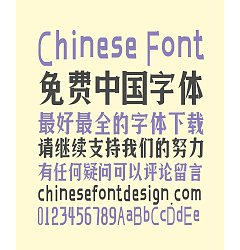 Permalink to ZhuLang Marxism-Leninism Regular Script Chinese Font-Simplified Chinese Fonts