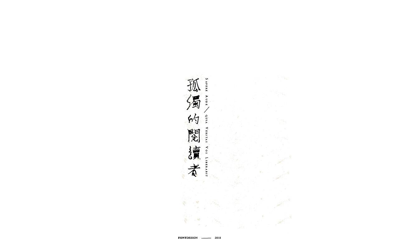 17P Creative Chinese font logo design scheme #.1095