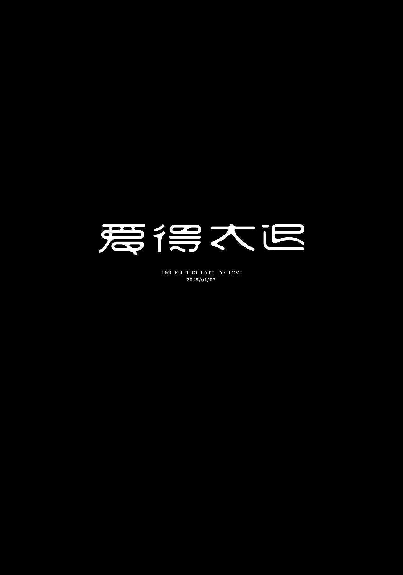 30P Typeface_2019
