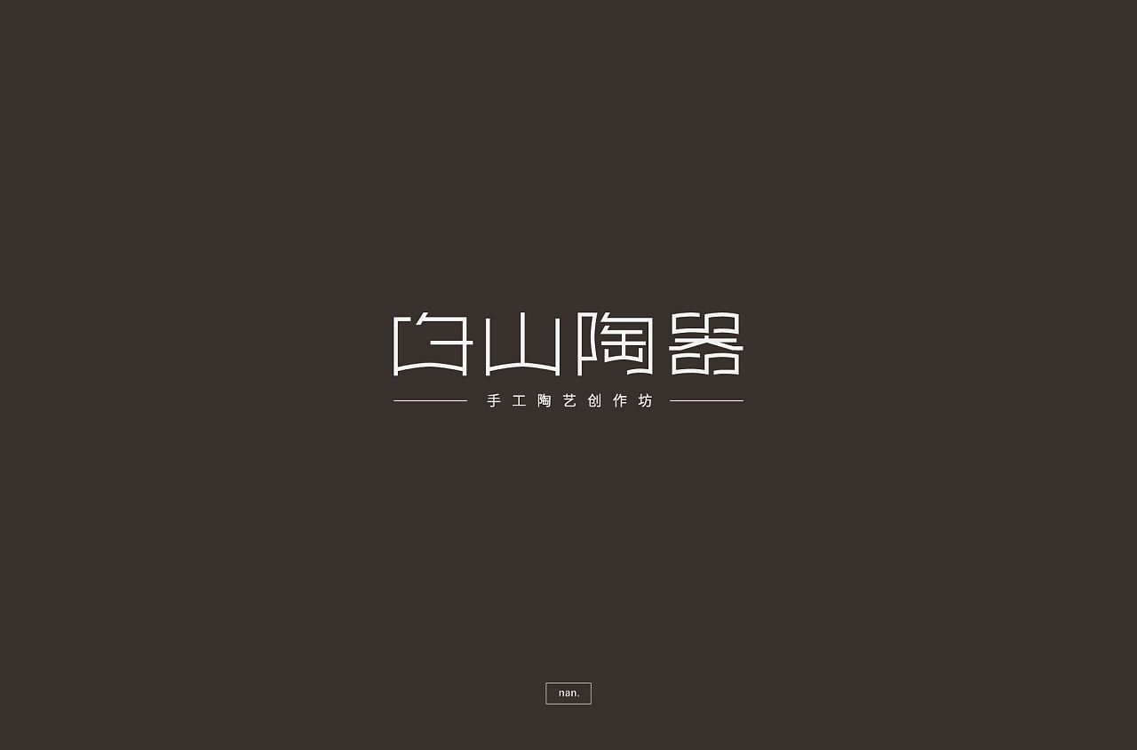 27P Creative Chinese font logo design scheme #.1098