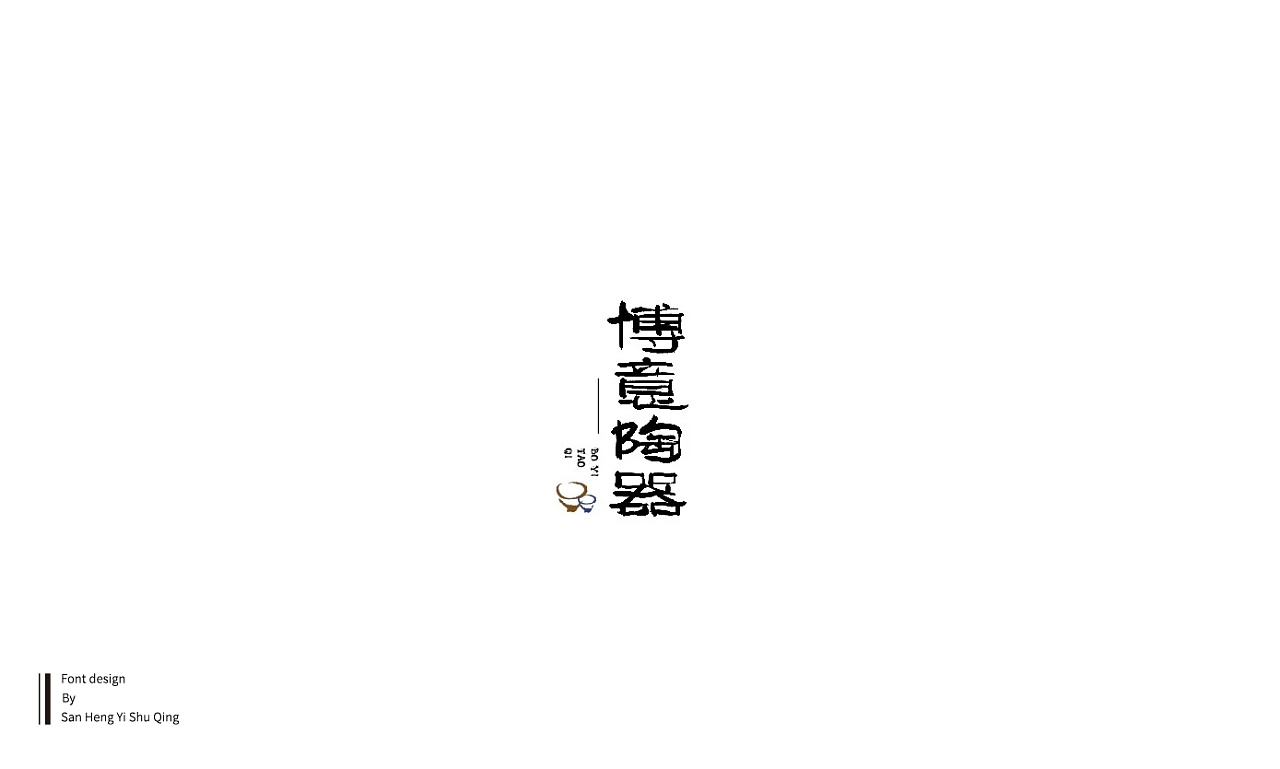 43P Creative Chinese font logo design scheme #.1111