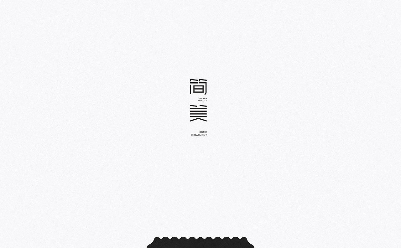 46P Creative Chinese font logo design scheme #.1115