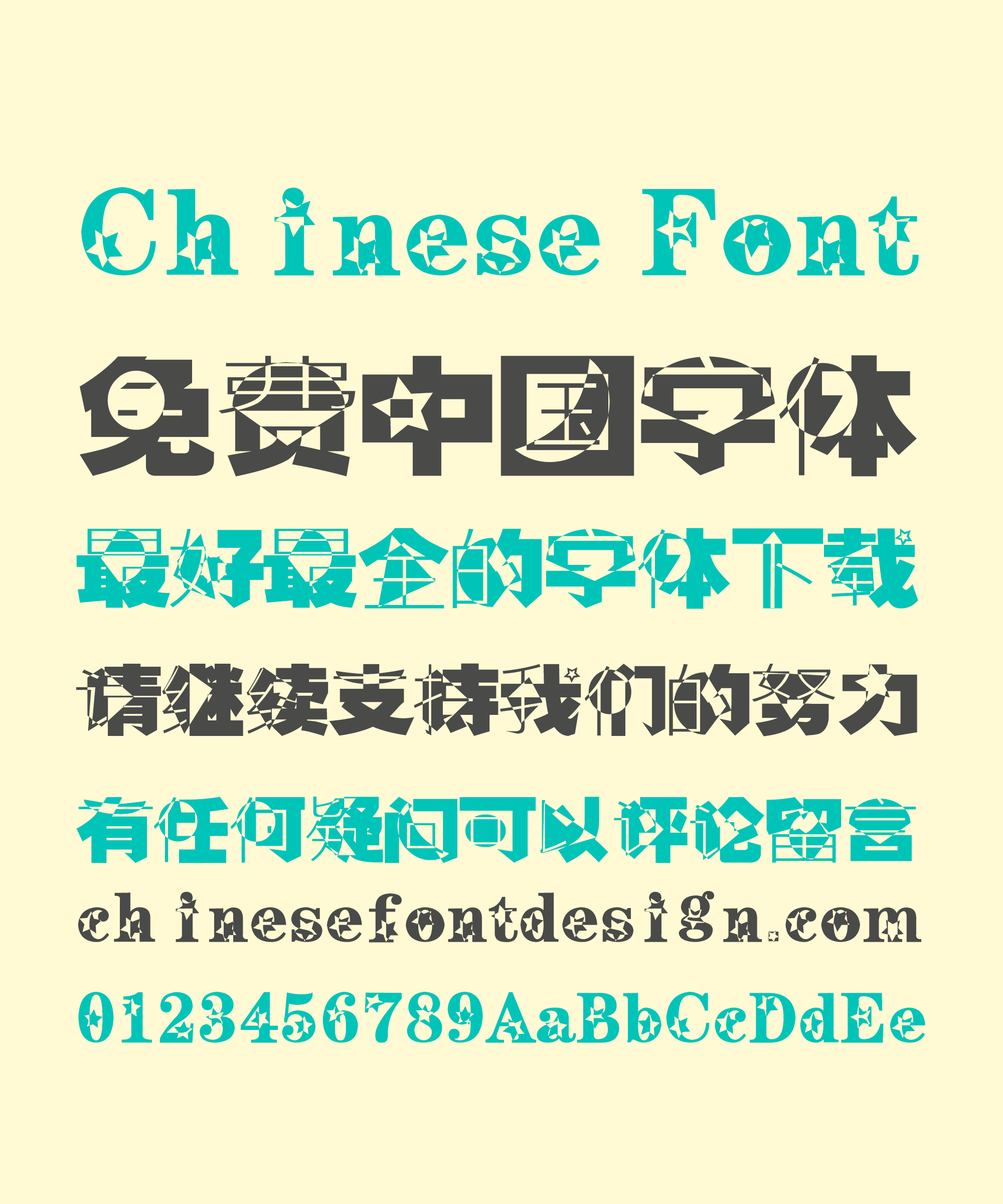 ZhuLang Projection Perspective Bold Figure Chinese Font-Simplified Chinese Fonts