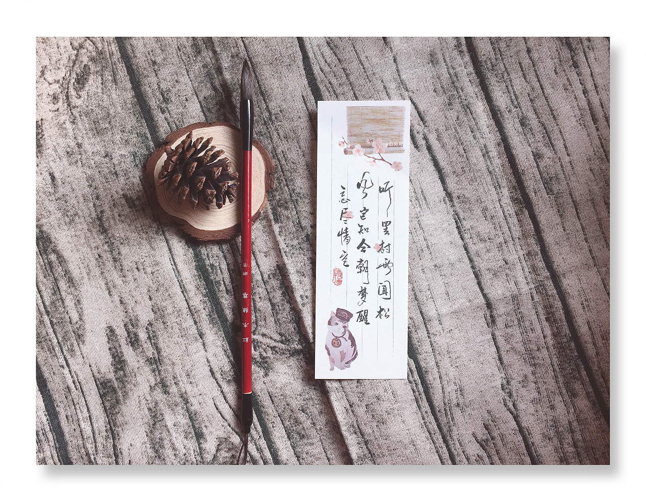17P Chinese traditional calligraphy brush calligraphy font style appreciation #.953