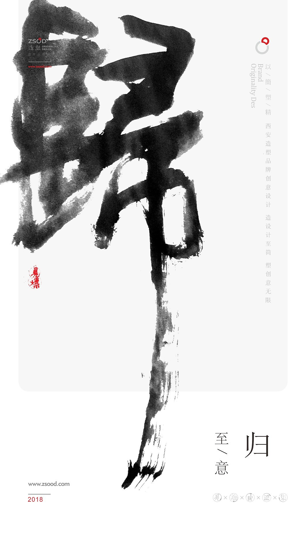 10P Chinese traditional calligraphy brush calligraphy font style appreciation #.961