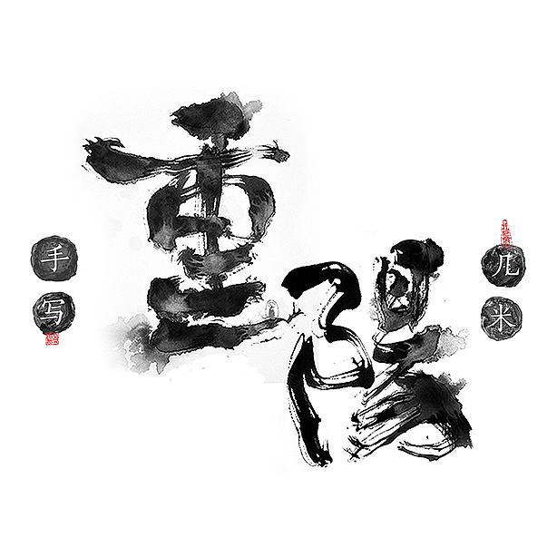 37P Chinese traditional calligraphy brush calligraphy font style appreciation #.967