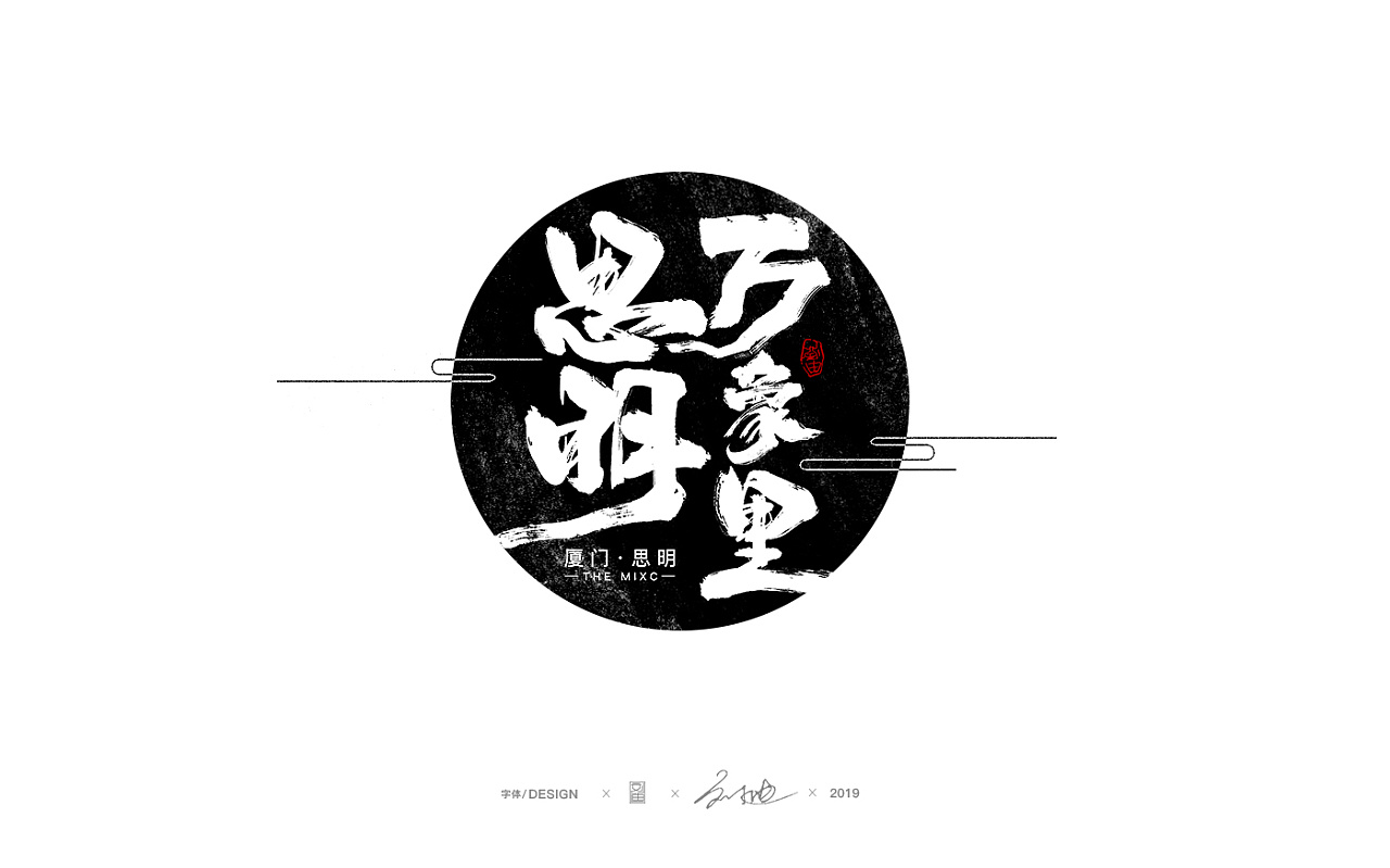 24P Chinese traditional calligraphy brush calligraphy font style appreciation #.969