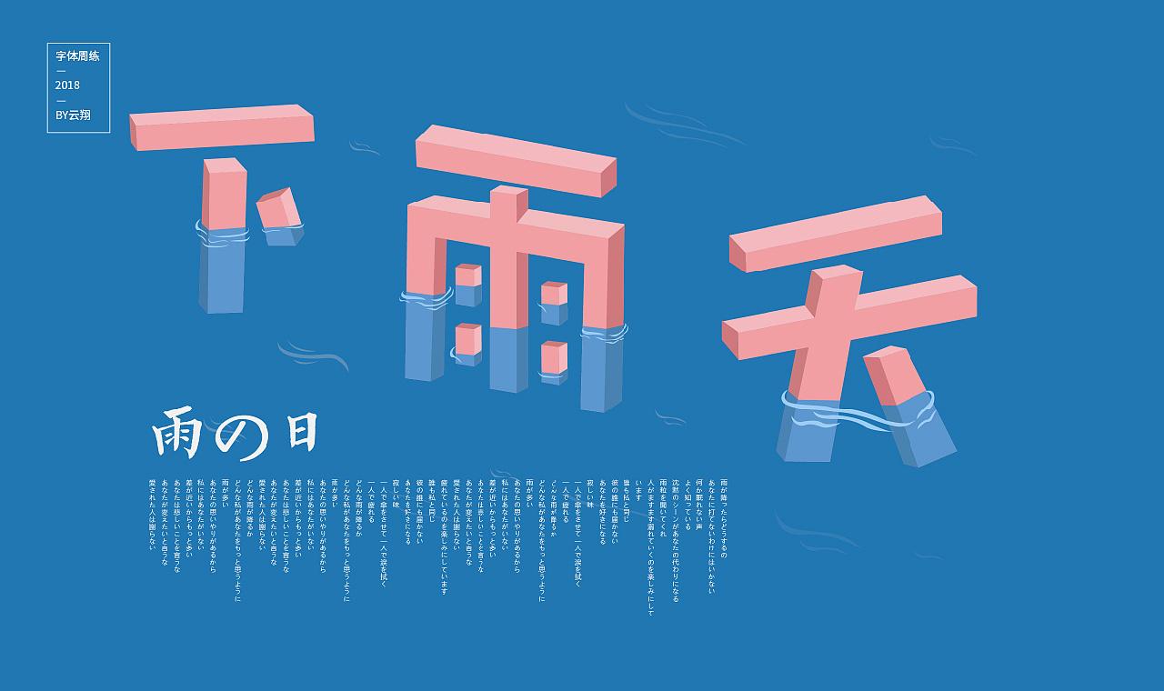 96P Creative Chinese font logo design scheme #.1160