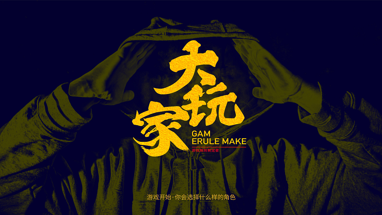 35P Creative Chinese font logo design scheme #.1162