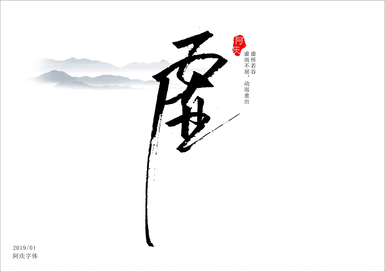 6P Chinese traditional calligraphy brush calligraphy font style appreciation #.980