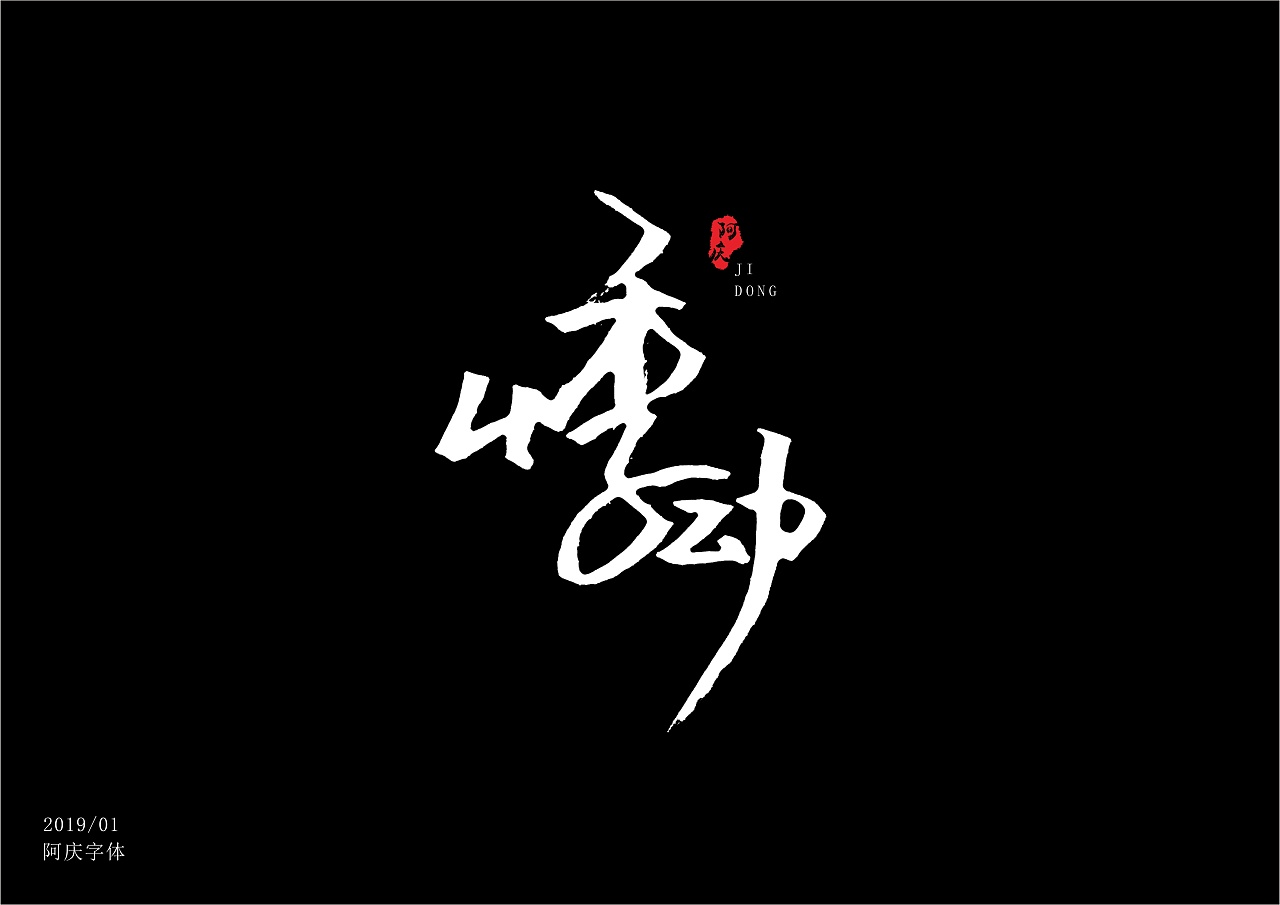 14P Chinese traditional calligraphy brush calligraphy font style appreciation #.995