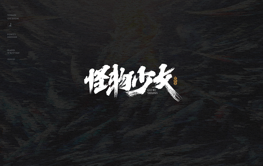 20P Chinese traditional calligraphy brush calligraphy font style appreciation #.997