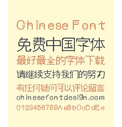 Art Chinese Font – Free Chinese Font Download
