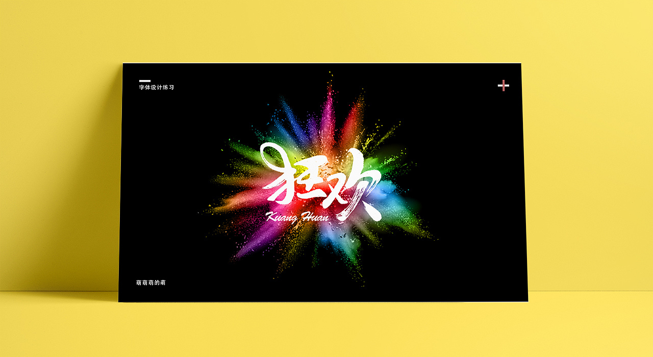 17P Creative Chinese font logo design scheme #.1203