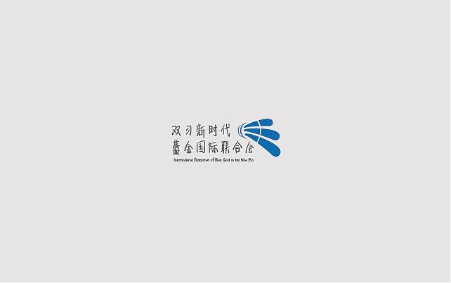 18P Creative Chinese font logo design scheme #.1205