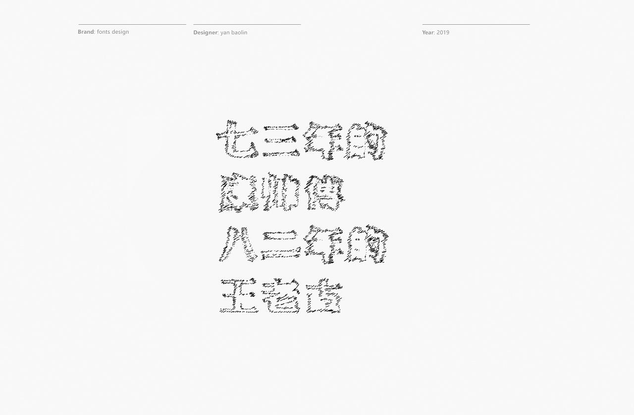 31P Creative Chinese font logo design scheme #.1207
