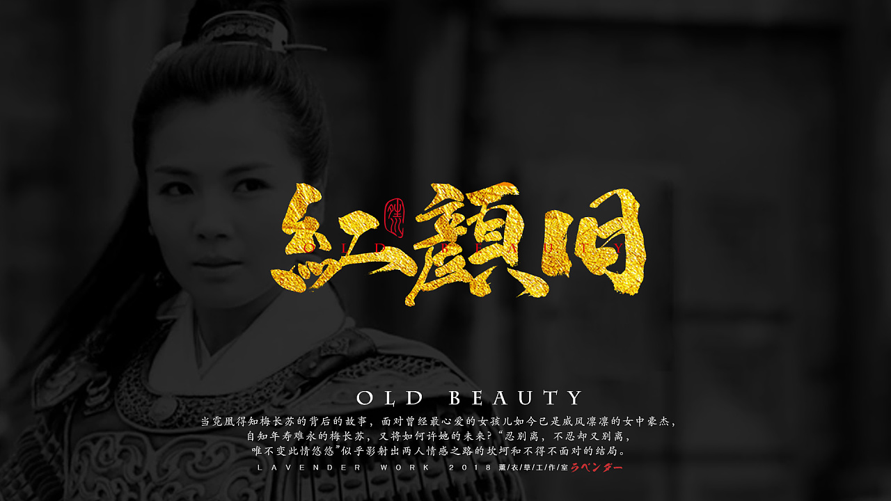 35P Chinese traditional calligraphy brush calligraphy font style appreciation #.1016