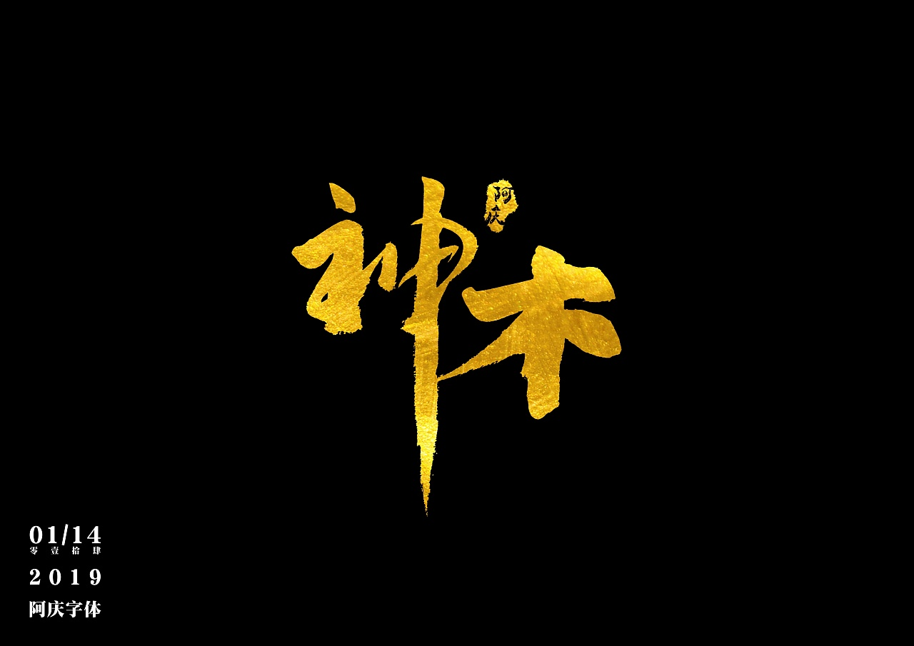 36P Chinese traditional calligraphy brush calligraphy font style appreciation #.1027