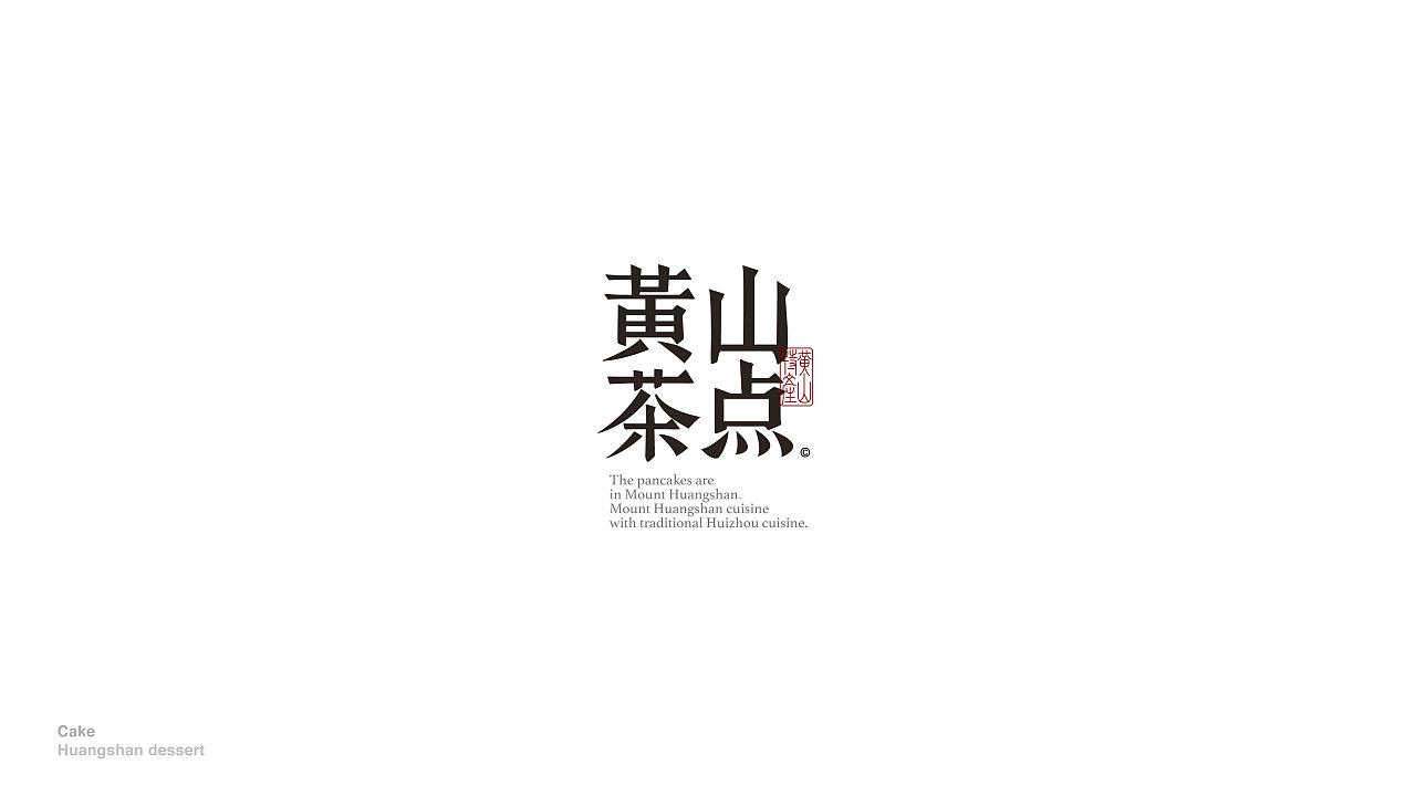 28P Creative Chinese font logo design scheme #.1259