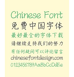 Permalink to Cicada Feather Beauty Handwriting Pen Chinese Font – Simplified Chinese Fonts