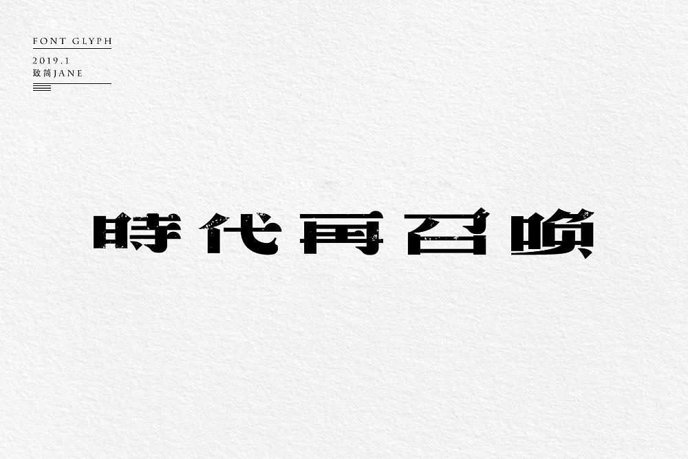16P Creative Chinese font logo design scheme #.1287
