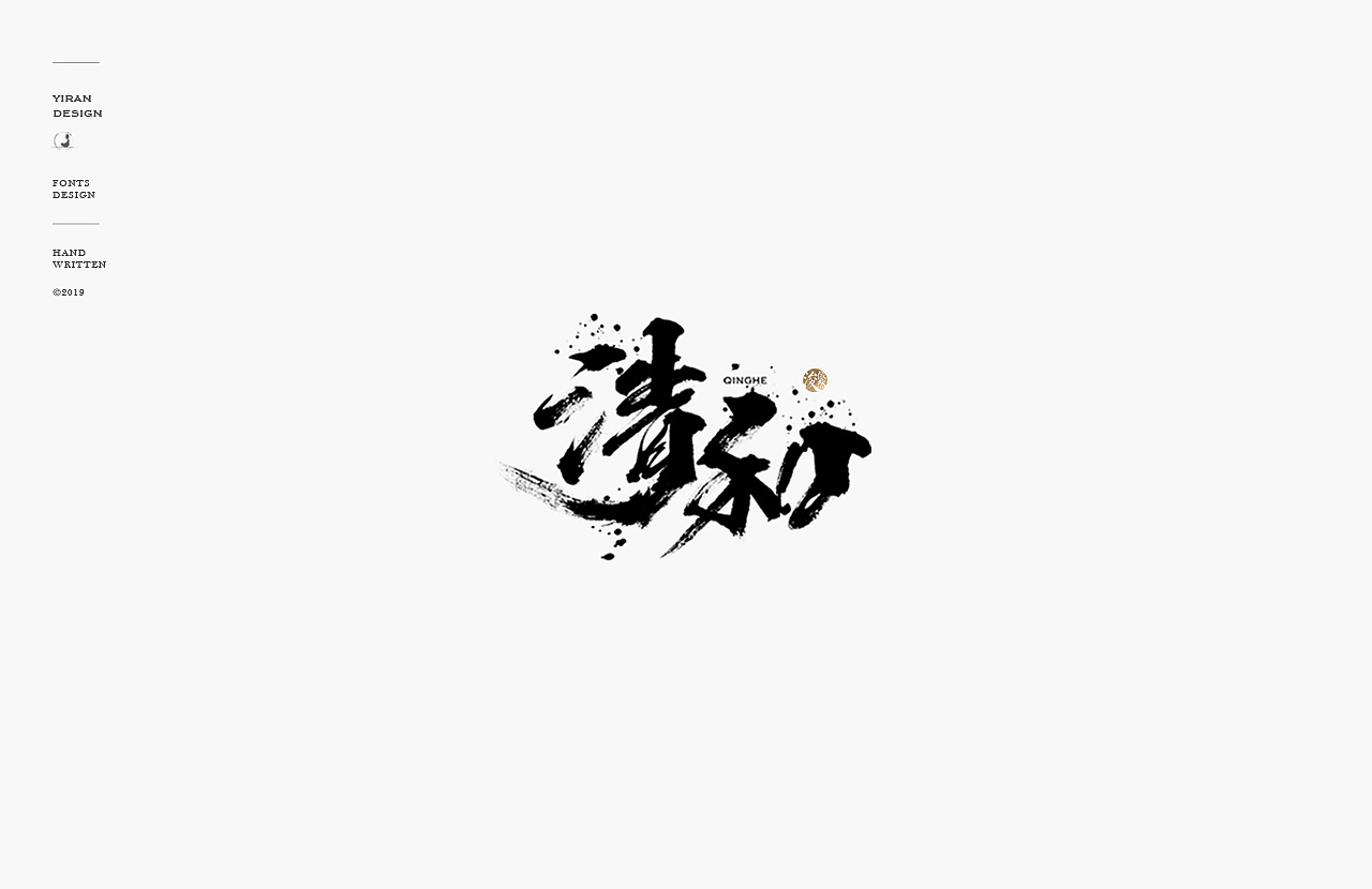 93P Chinese traditional calligraphy brush calligraphy font style appreciation #.1085