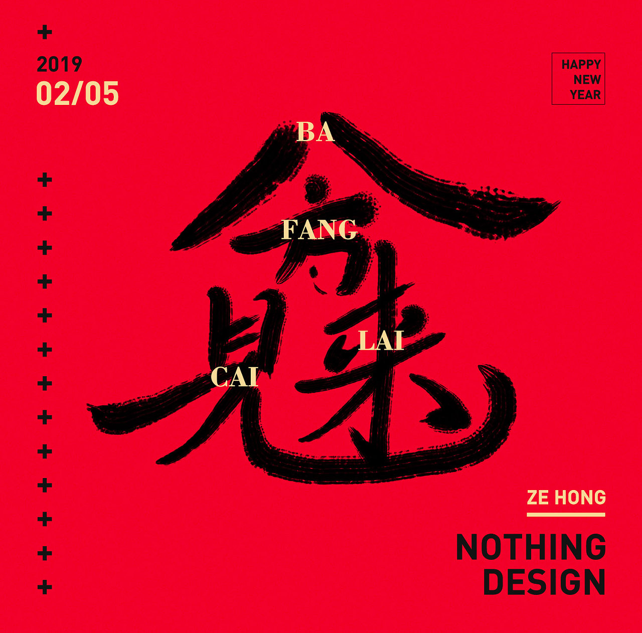 9P Chinese traditional calligraphy brush calligraphy font style appreciation #.1100
