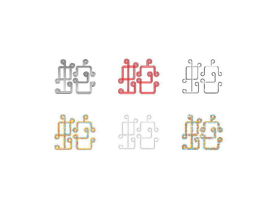 57P Creative abstract concept Chinese font design #.31