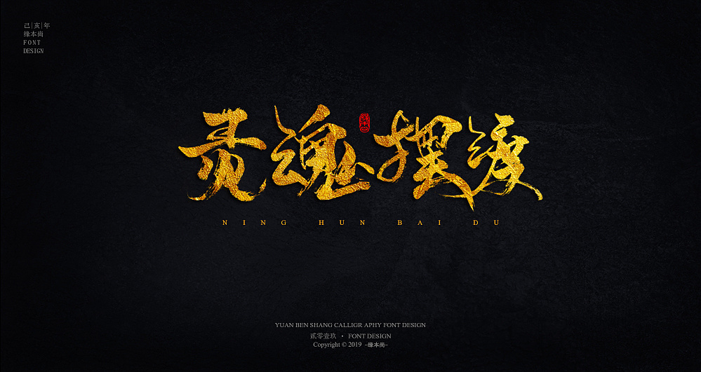 20P Chinese traditional calligraphy brush calligraphy font style appreciation #.1120
