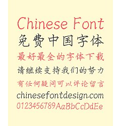 Permalink to Cicada Feather Dagger-Axe[ancient Chinese weapon]Handwriting Pen Chinese Font – Simplified Chinese Fonts