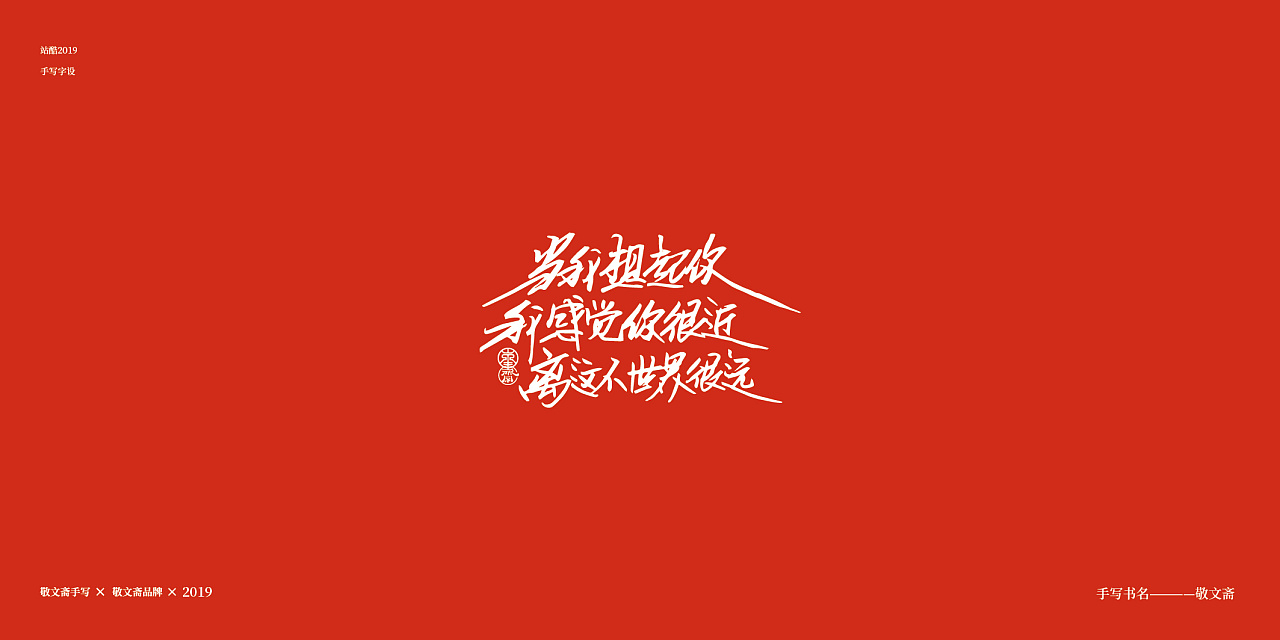 21P Chinese traditional calligraphy brush calligraphy font style appreciation #.1127