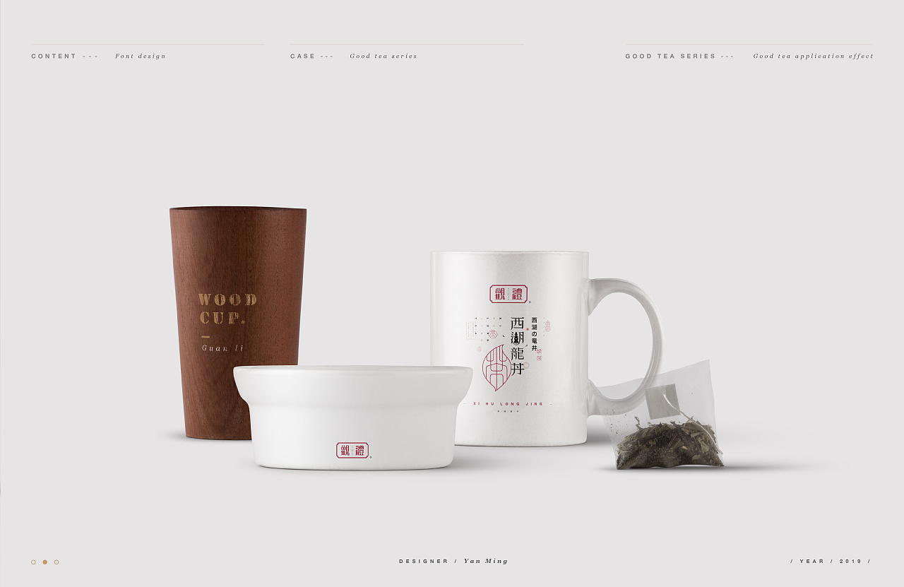 26P Cultural Design of Chinese Tea Brand