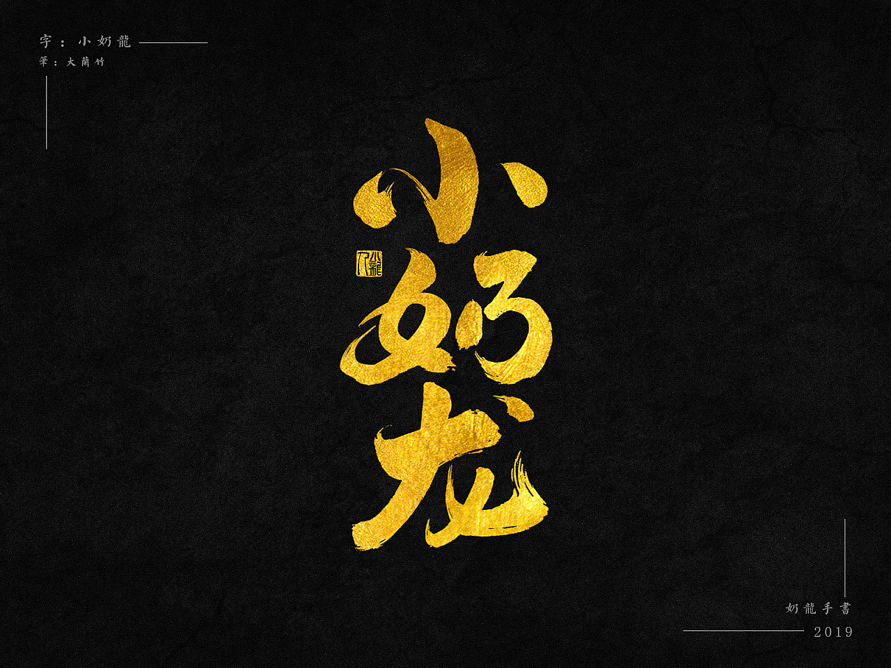 18P Chinese traditional calligraphy brush calligraphy font style appreciation #.1133