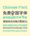 Cute cartoon (Droid Sans Fallback) Chinese Font-Simplified Chinese Fonts