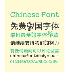 Permalink to Cute cartoon (Droid Sans Fallback) Chinese Font-Simplified Chinese Fonts