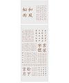 5P Industrial font design scheme