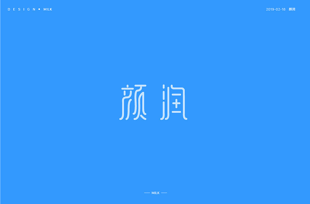 27P Creative Chinese font logo design scheme #.1339