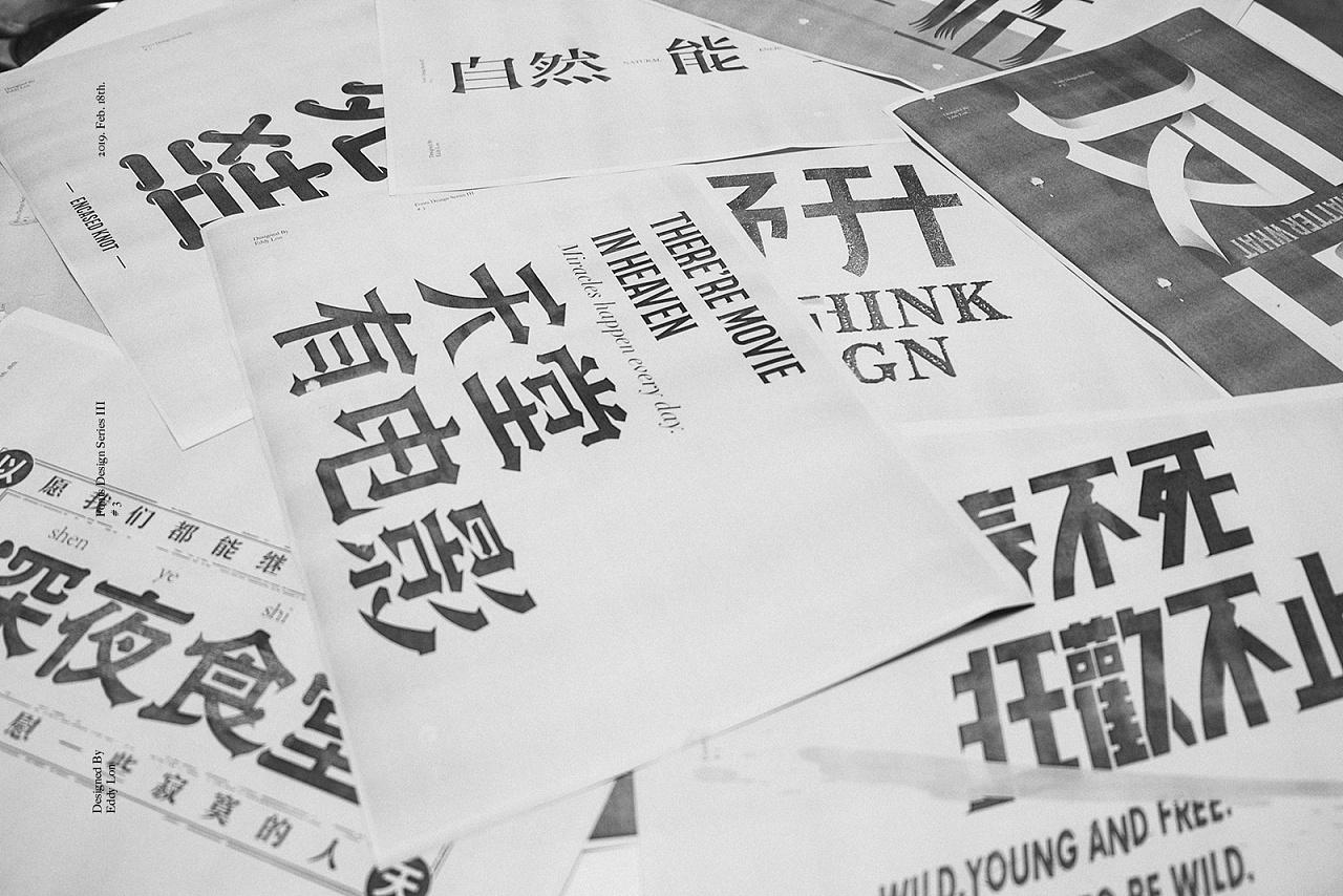 20P Creative Chinese font logo design scheme #.1343