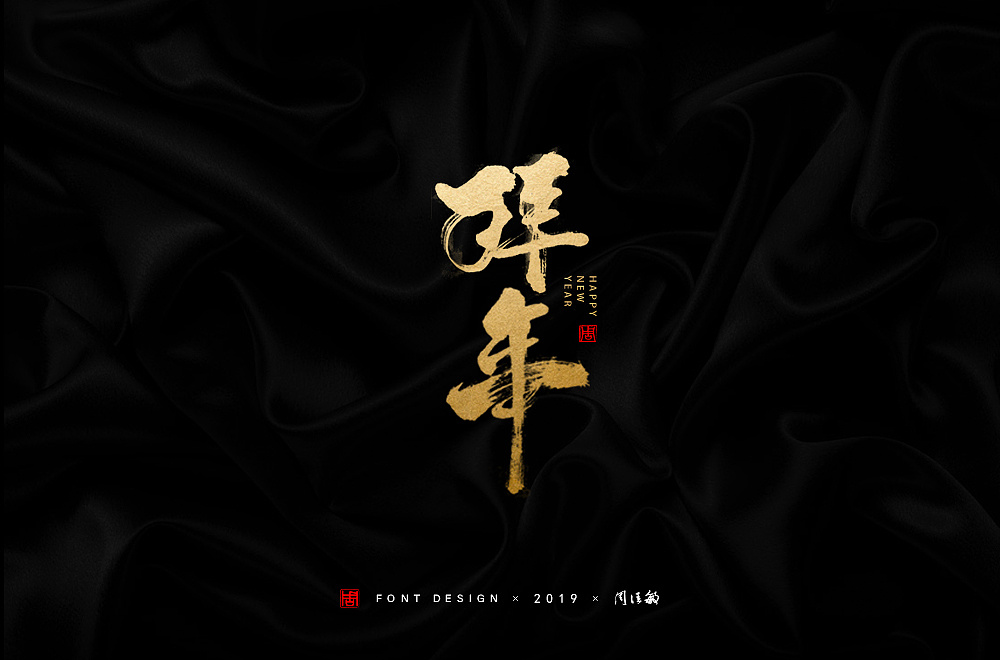 25P Chinese traditional calligraphy brush calligraphy font style appreciation #.1153