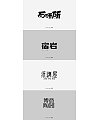 12P Creative Chinese font logo design scheme #.1356