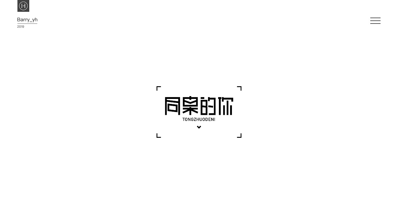 30P Creative Chinese font logo design scheme #.1357