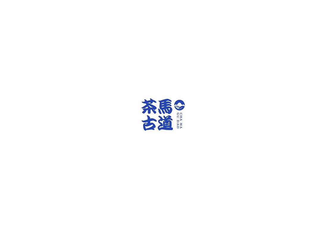 48P Creative Chinese font logo design scheme #.1365
