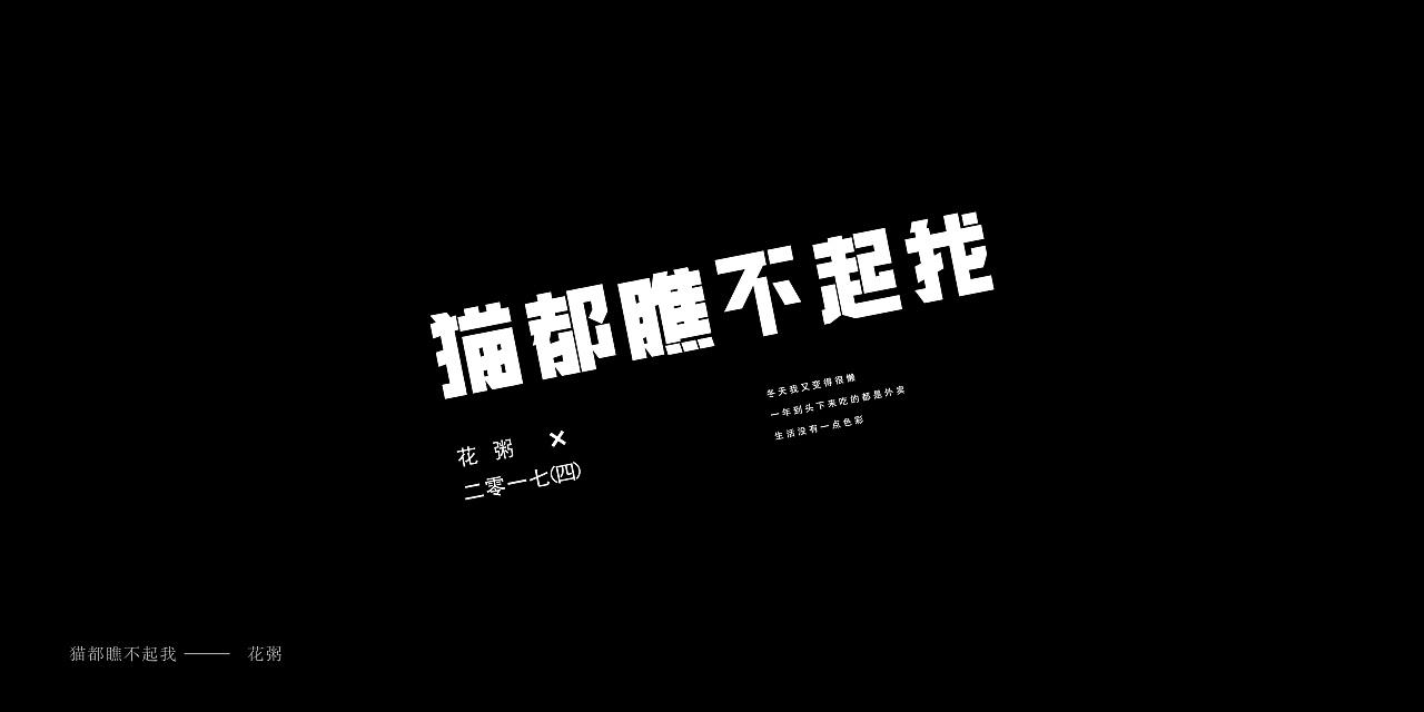 20P Creative Chinese font logo design scheme #.1369