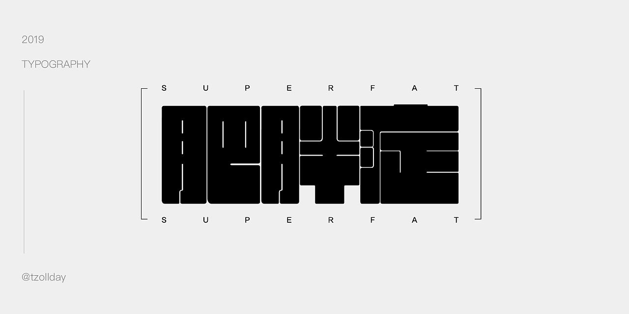 15P Creative Chinese font logo design scheme #.1374