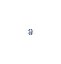 Permalink to 13P Creative Chinese font logo design scheme #.1381