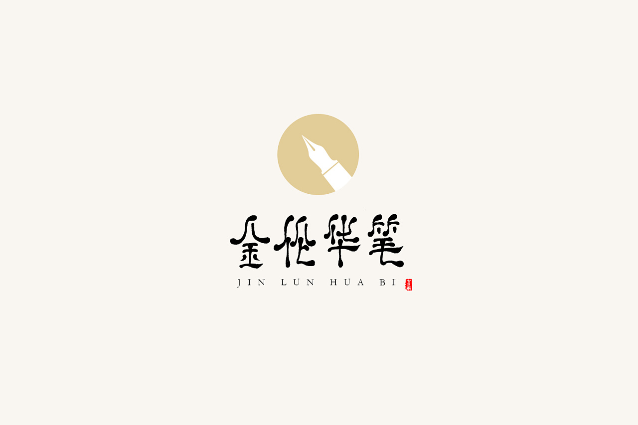 16P Chinese traditional calligraphy brush calligraphy font style appreciation #.1202