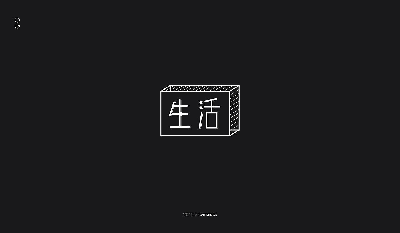 26P Creative Chinese font logo design scheme #.1386