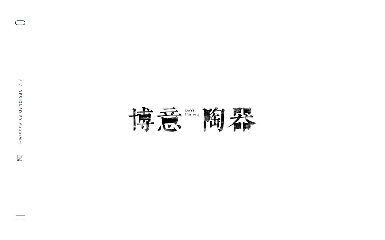 30P Creative Chinese font logo design scheme #.1396