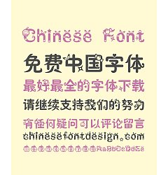 Permalink to Banana Milk Kids  Chinese Font-Simplified Chinese Fonts